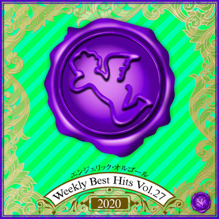 Weekly Best Hits Vol.27 2020(オルゴールミュージック) (Weekly Best Hits Vol. 27 2020(Music Box))