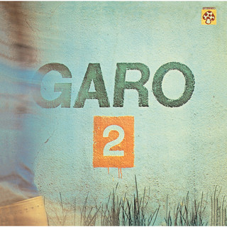 GARO 2