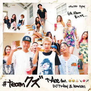 # teamクズ (feat. DJ TY-KOH & KOWICHI)