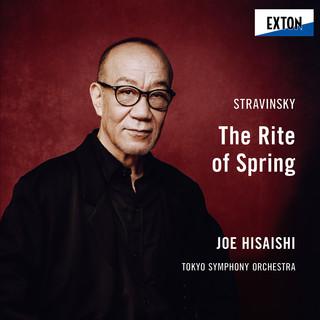 ストラヴィンスキー:バレエ音楽「春の祭典」 (Stravinsky: The Rite of Spring)