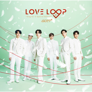 LOVE LOOP 〜Sing For U Special Edition〜 (Love Loop (Sing For U Special Edition))