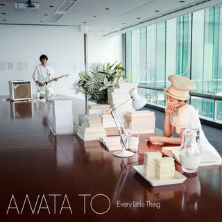 ANATA TO 與你一起