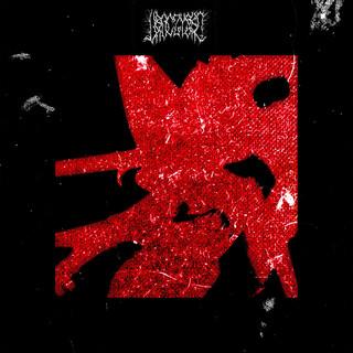 Uroczysko (Feat. Baron)