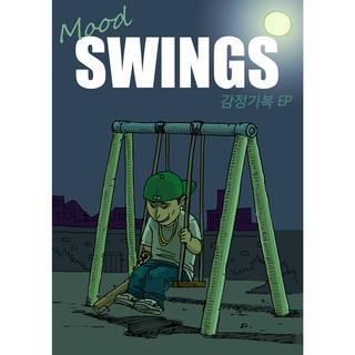 감정기복 (Mood Swings) (Remastered)