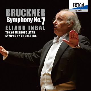 ブルックナー:交響曲第 7 番