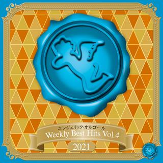 Weekly Best Hits, Vol.4 2021(オルゴールミュージック) (Weekly Best Hits, Vol. 4 2021(Music Box))
