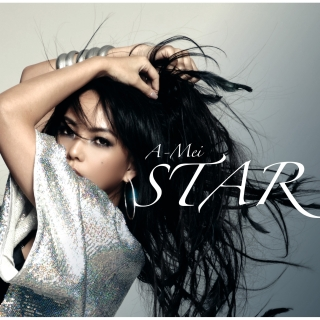 2007 Star 專輯預購限定專屬贈禮