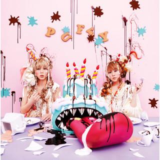 ハッピーバースデイ (Happy Birthday)