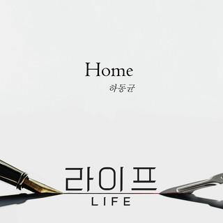 Home (Life OST), Pt. 1 (Original Soundtrack From \
