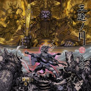 Bakutsuri Soul