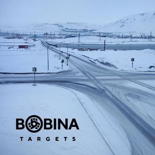 波賓納 - Targets