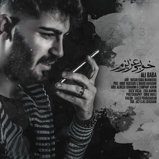 Khobi Azizam (Feat. Ziba Rahimi)
