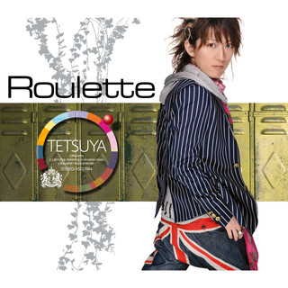Roulette (ルーレット)