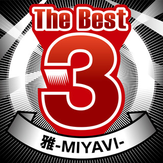 The Best 3 MIYAVI