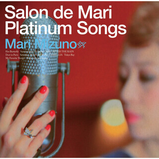 Salon de Mari Platinum Songs ~Special Edition~