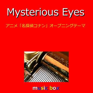 Mysterious Eyes ~アニメ「名探偵コナン」オープニングテーマ~(オルゴール) (Mysterious Eyes (Music Box))