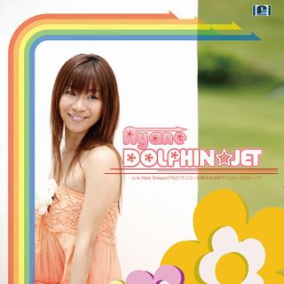 DOLPHIN☆JET