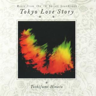 東京ラブストーリー (Tokyo Love Story)