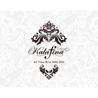 華麗菲娜 / 華麗菲娜歷年精選2008-2018