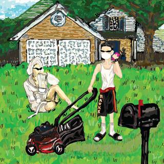 잔디깎기 (lawn mower)