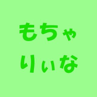 スキなんです! feat.kokone (Suki Nandesu (feat. kokone))