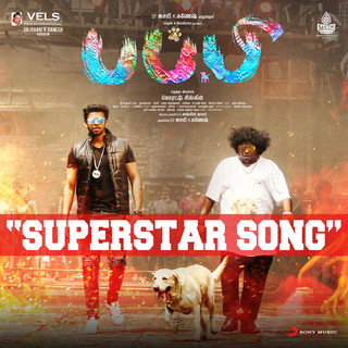 Superstar Song (Tamil) (From