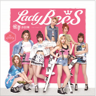 LadyBees 蜜蜂少女隊