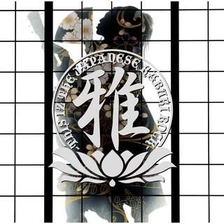雅 - THIS IZ THE JAPANESE KABUKI ROCK - (Miyavi - This Iz The Japanese Kabuki Rock - )
