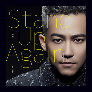 Stand Up Again