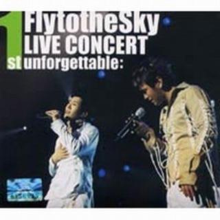 Unforgettable 永誌難忘演唱會全紀錄