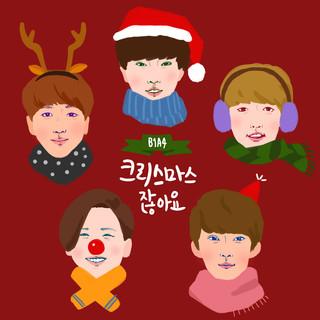 It\'s Christmas Time (크리스마스잖아요)
