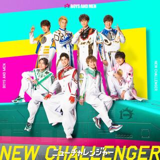 ニューチャレンジャー (New Challenger)
