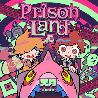Prison Land