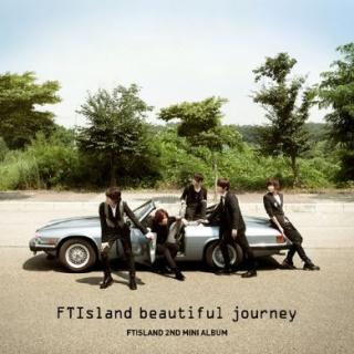 美麗的旅程 (Beautiful Journey)