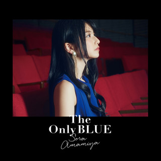 The Only BLUE