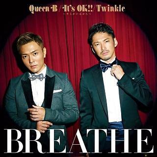 Queen B / It's OK ! ! ~ 因為有你 ~ / Twinkle (A版)