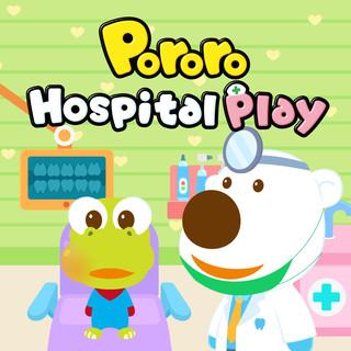Pororo Hospital Play