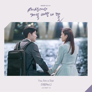 我的漂亮女兒 韓劇原聲帶 Part.10 (Mother of Mine OST Part.10)