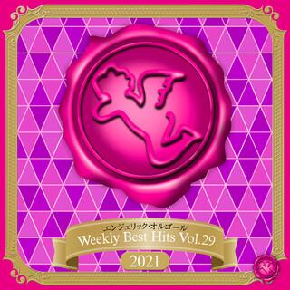 Weekly Best Hits, Vol.29 2021(オルゴールミュージック) (Weekly Best Hits, Vol. 29 2021(Music Box))