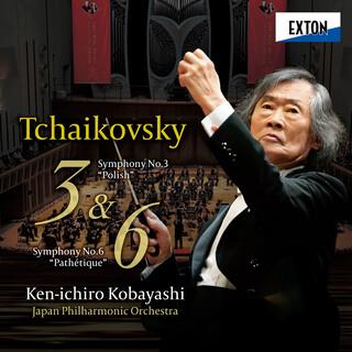 チャイコフスキー:交響曲 第3番「ポーランド」&第6番「悲愴」 (Tchaikovsky: Symphony No.3 ''Polish'' & No.6 ''Pathetique'')