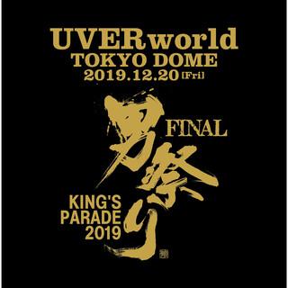 KING'S PARADE 男祭り FINAL At Tokyo Dome 2019.12.20 (KINGS PARADE FINAL At Tokyo Dome 2019.12.20)