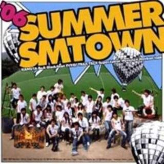 2006 SM 巨星夏日精選