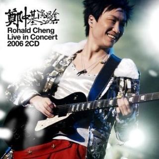 鄭中基 2006 演唱會