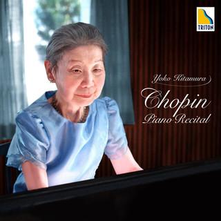ショパン ピアノ曲集 (Chopin Piano Recital)