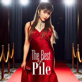 The Best of Pile