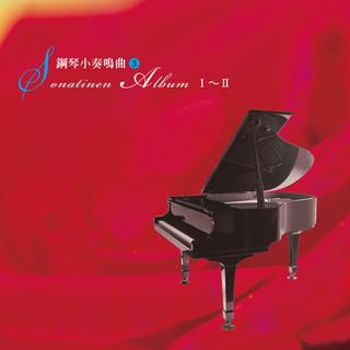 絲國蘭鋼琴系列(4)小奏鳴曲 I~II(3)  Sonatinen Album I~II : (I)NO.15~(II)NO.6