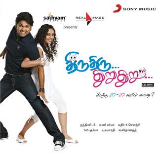 Thiru Thiru Thuru Thuru (Original Motion Picture Soundtrack)