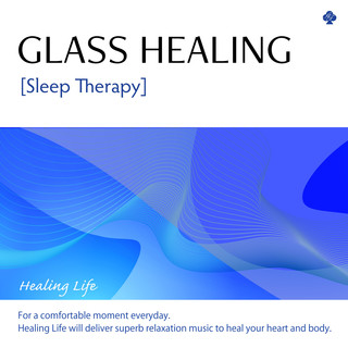 Glass Healing - Sleep Therapy (グラス・ヒーリング ~眠りのセラピー (川のせせらぎ入り))