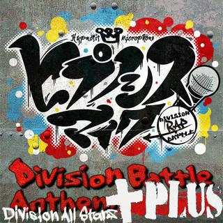 催眠麥克風 -Division Battle Anthem- + (ヒプノシスマイク -Division Battle Anthem- +)