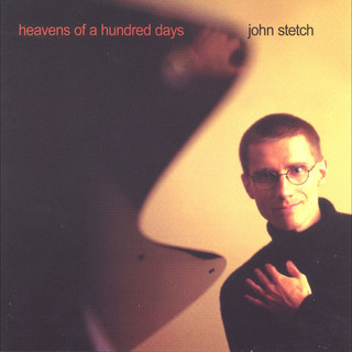 Heavens Of A Hundred Days